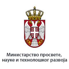 ministarstvo150